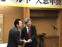 今年最後の忘年会.JPG
