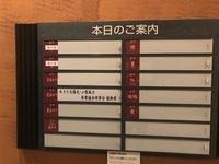 2019最終理事会.JPG