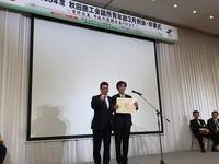2019秋田YEG卒業式.JPG
