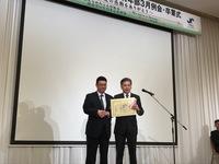 2019秋田YEG卒業式2.JPG