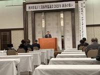 2021秋田県電子工業振興協議会新年会.jpeg