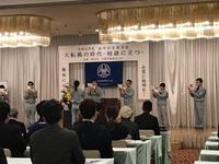 大館工芸社.JPG