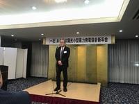 岩澤理事長の挨拶.jpg