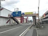 歩道橋before.jpg