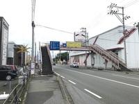 歩道橋before2.jpg