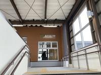 泉外旭川駅 (1).jpeg