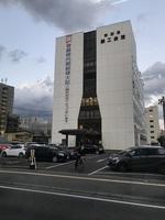 秋田商工会議所.jpg