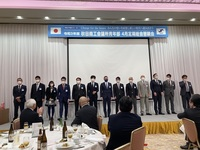 秋田商工会議所青年部の総会.JPG