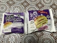 金農パンケーキ.jpg